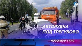 В Чудовском районе недалеко от деревни Трегубово произошло ДТП