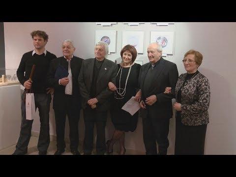 Várnegyed Galéria - Teremtés - video preview image