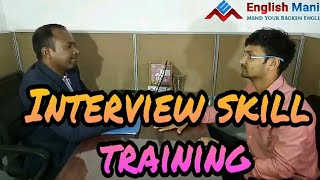 Personal Interview HR questions and answers Tips for fresher| Manners & etiquette|Real Time Answers