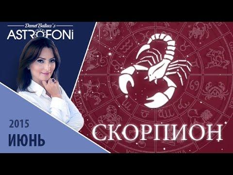 Гороскоп рыбы 2017 г