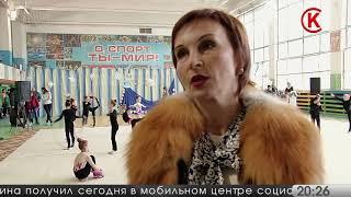 Итоги Кубка по художественной гимнастике *Зимние узоры*