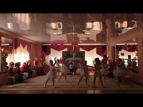 Ансамбль ритмической гимнастики детского сада