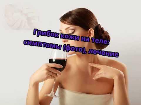 Убрать пигментные пятна на лице в киеве