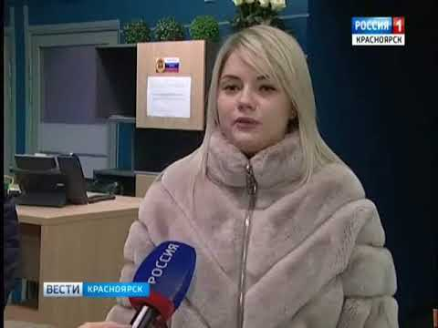 Комментарии сотрудников кредитный брокер москва
