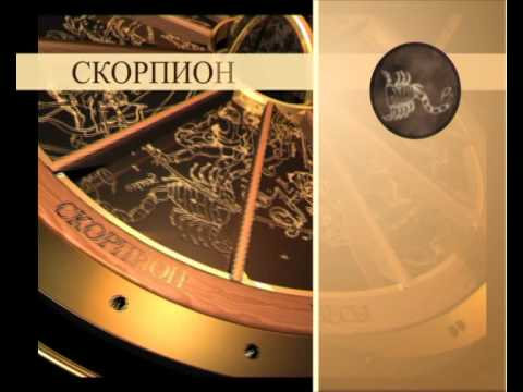 Гороскоп 21 июня