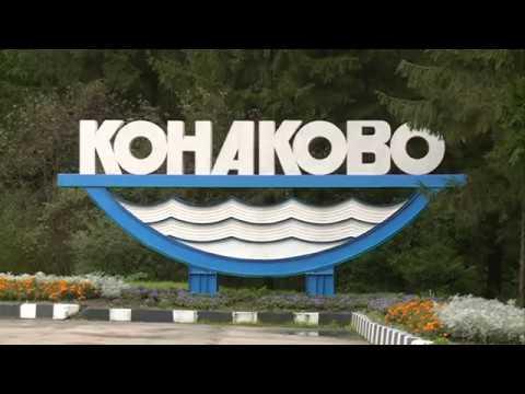 Тверская  Область.КОНАКОВО.таджики видео