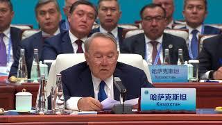 О чем говорил Назарбаев на расширенном заседании ШОС