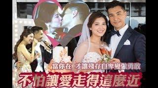 陳展鵬唱《差半步》冧妻 單文柔爆喊