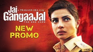 Jai Gangaajal - New Trailer