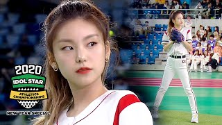 Just Look at Yeji's Eyes [2020 ISAC New Year Special Ep 8]
