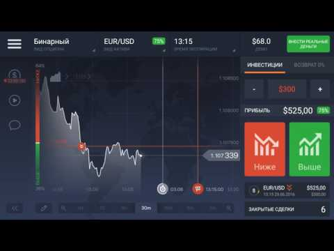 Deutsche bank online banking and brokerage