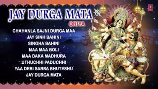 JAY DURGA MATA ORIYA [FULL AUDIO SONGS JUKE BOX]