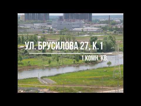 Продается 1-комнатная квартира, Брусилова ул., 27к1