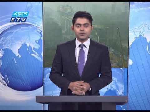 09 AM News 2021 || সকাল ০৯টার সংবাদ || 26 January 2021 || ETV News