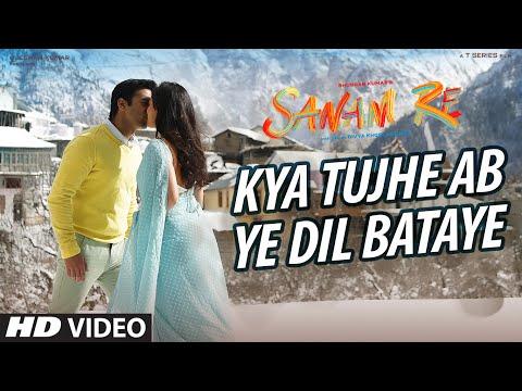 Kya Tujhe Ab VIDEO SONG   SANAM RE   Pulkit Samrat, Yami Gautam, Urvashi Rautela  Divya Khosla Kumar