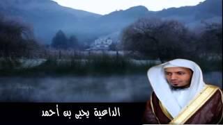 تحميل و مشاهدة حبيب الله التائب MP3