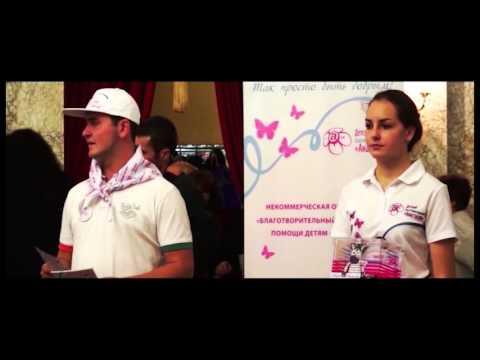 Презентационный видеоролик Детского благотворительного фонда помощи детям «АНАСТАСИЯ»-2015