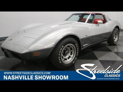 760 NSH 1978 Chevy Corvette