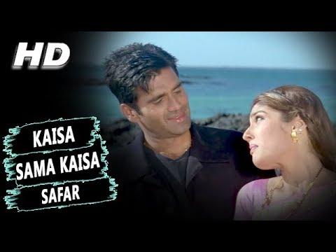 Kaisa Sama Kaisa Safar | Kumar Sanu, Alka Yagnik | Officer 2001 Songs | Sunil Shetty, Raveena Tandon