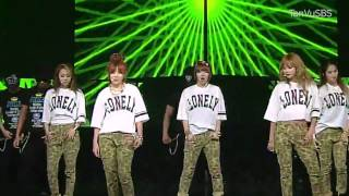 130428 - 4Minute - Whatever + What's your name