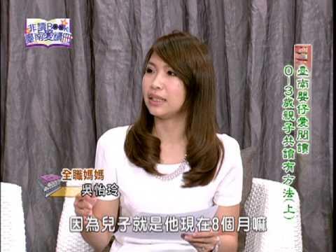 【宅閱讀記憶吐司】非讀Book臺南愛讀冊第100集