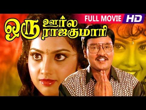 Download tamil superhit movie oru oorla oru rajakumari hd ful hd file 3gp hd mp4 download videos