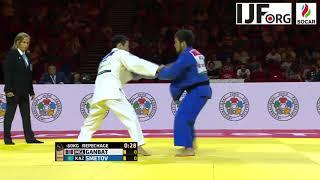 Suzuki WC Judo 2017: Ganbat B (MGL) - Smetov Y (KAZ) 60kg Repechage