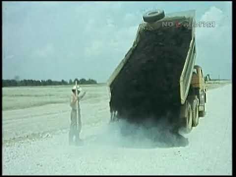 Программа «Дороги Нечерноземья» - в действии 20.08.1988