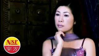 林淑娟Bessie Lin  - 浓情魅力金曲1【旧情的回忆】