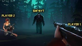 Ужасный Хоррор Бигфут По Сети! - Bigfoot Monster Hunter Online - Мобильный Хоррор