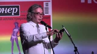 Андрей Орлов (Орлуша) на Пионерских чтениях в PM-Loft