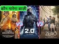 Thugs Of Hindostan Vs 2.O Vs Zero | 1st Day Box Office Collection | Srk Vs Aamir Vs Akshay