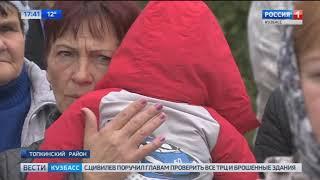 """В память о девочках, погибших в """"Зимней вишне"""", в Топкинском районе построили часовню"""