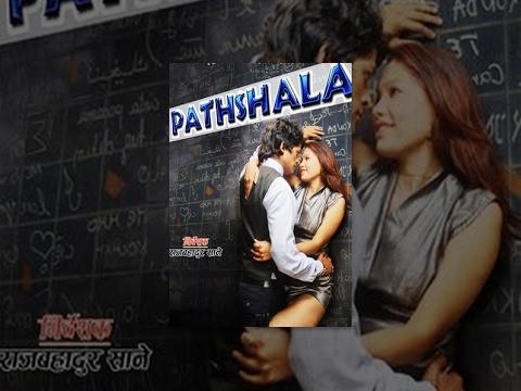 Pathshala | Nepali Movie