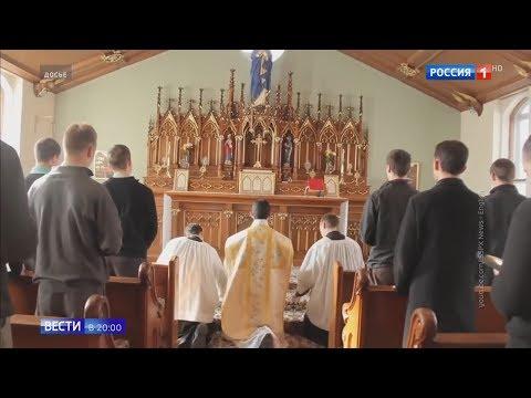 Церковь ольгинка телефон