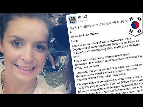 Mujer acusa a la policía surcoreana de ignorarla después de ser violada