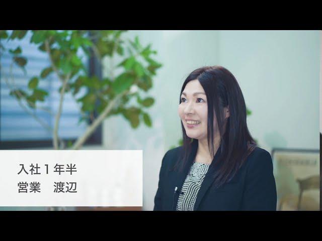 【社員インタビュー】外勤営業として、やりがいは多い - 株式会社ゲットイット