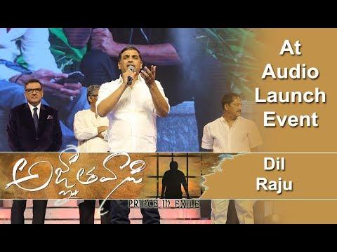 Dil Raju At Agnyathavasi Audio Launch