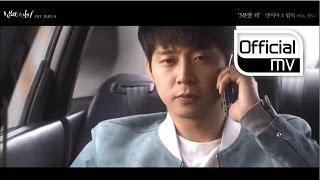 [MV] 앤씨아, Yano & 상도 (ToppDogg) _ 5분만 더 (Girl Who Sees Smell(냄새를 보는 소녀) OST Part. 8)