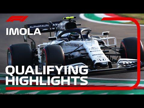 F1 第13戦エミリア・ロマーニャGP バルデリ・ボッタスがポールポジションを獲得した予選ハイライト動画