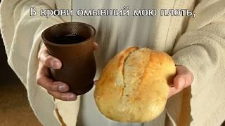 Святой и Истинный Господь. Христианские песни. Юрий Морозов.