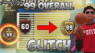 NBA 2K19 99 OVERALL DEMIGOD GLITCH FROM A 60 OVR TO 99 OVERALL *WORKING*
