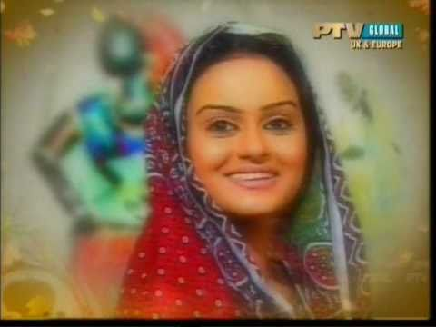 Kath Putli PTV Darama Serial Title Song Promo