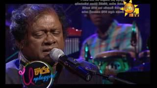 Hiru Unplugged EP 37 Priya Sooriyasena   2016-09-09