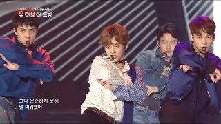【TVPP】 EXO - Monster, 엑소 – 몬스터 @U Have A Dream