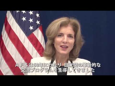 Message from Ambassador Kennedy to AFS