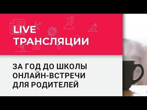 Начальная школа 21 века!
