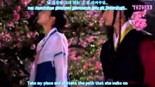 K.Will - LOVE IS YOU (Arang and The Magistrate OST) [ENGSUB + Rom + Hangul] - YouTube
