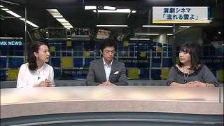 8/15放送TOKYOMXTVnews