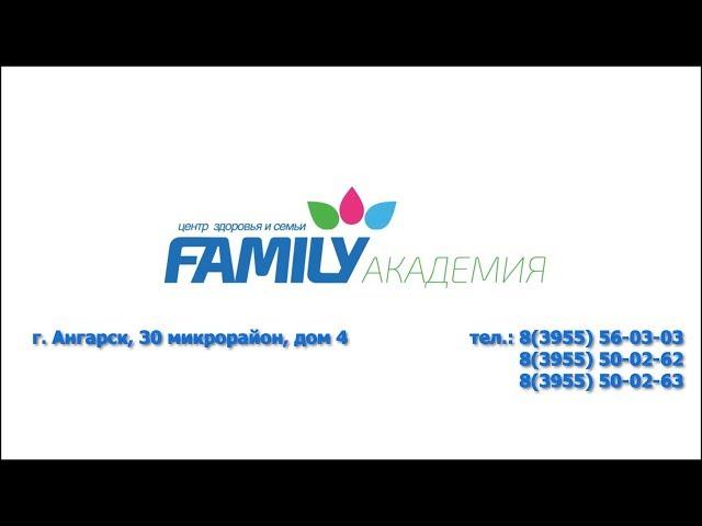ООО «Ангарский центр семейной медицины»